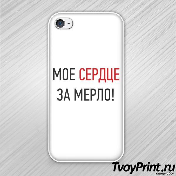 Чехол iPhone 4S мое сердце за мерло!