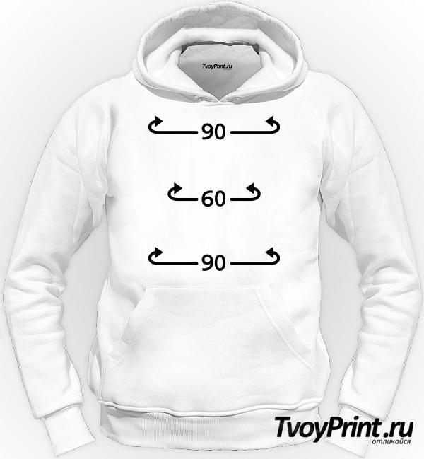 Толстовка Идеальные параметры 90-60-90