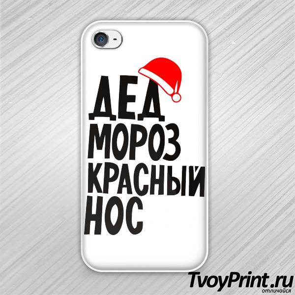 Чехол iPhone 4S Дед Мороз красный нос