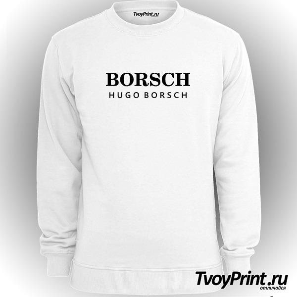 Свитшот Hugo borsch