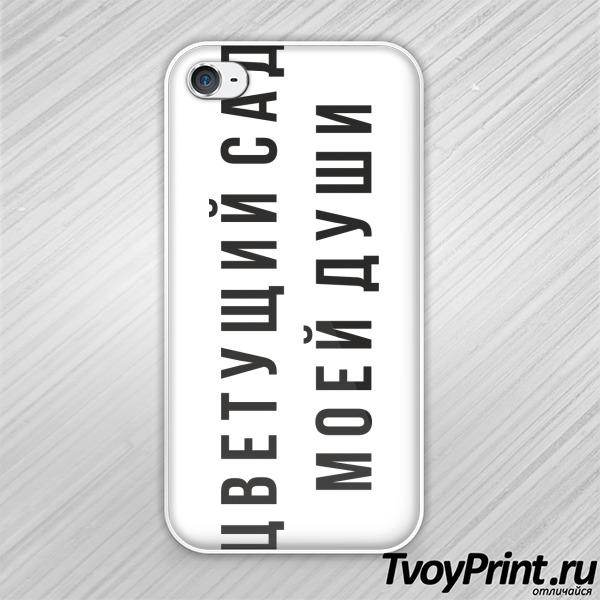 Чехол iPhone 4S цветущий сад моей души...