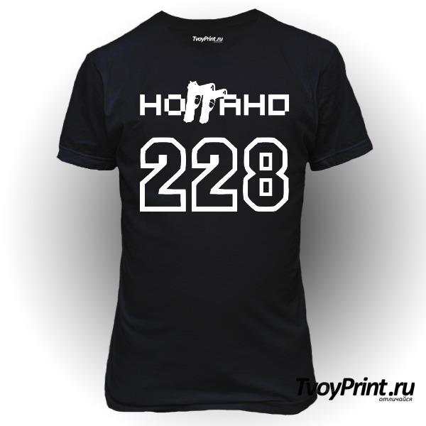 Футболка Ноггано 228