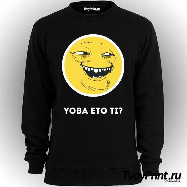 Свитшот Yoba