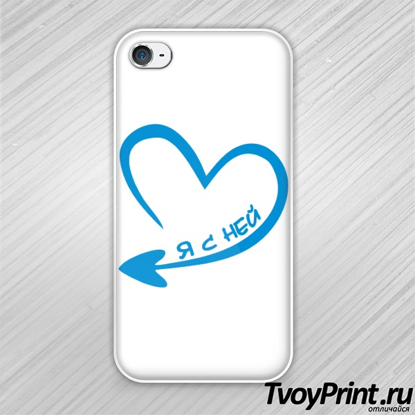 Чехол iPhone 4S Я с ней