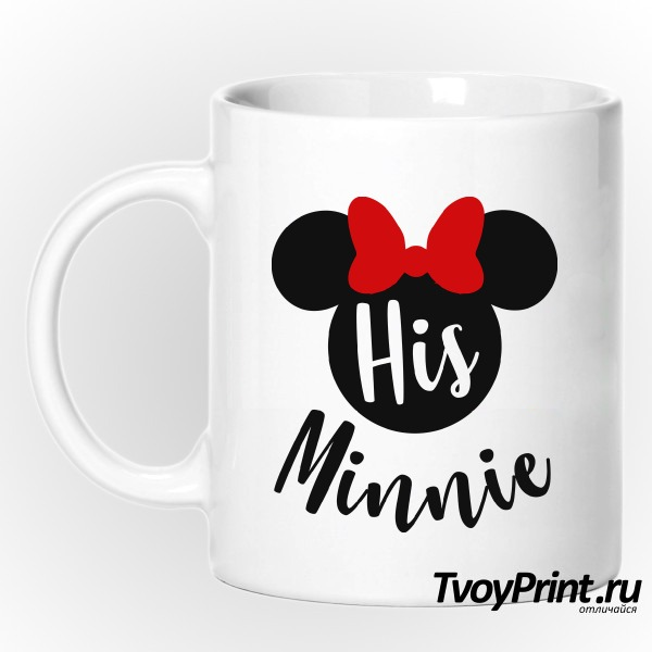 Кружка His minnie