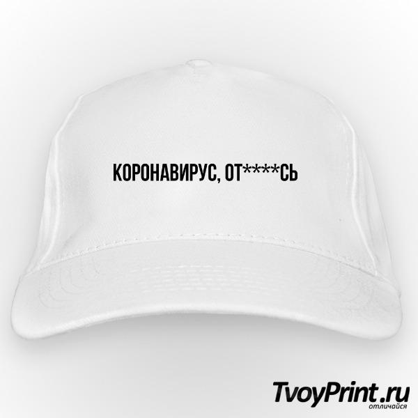 Бейсболка Коронавирус, ОТ****СЬ