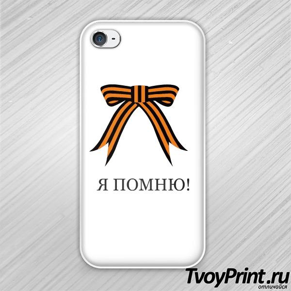 Чехол iPhone 4S Георгиевская лента