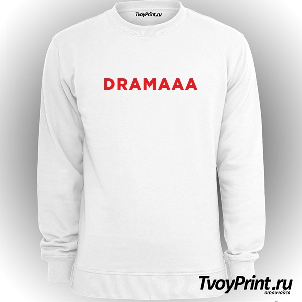 Свитшот DRAMAAA