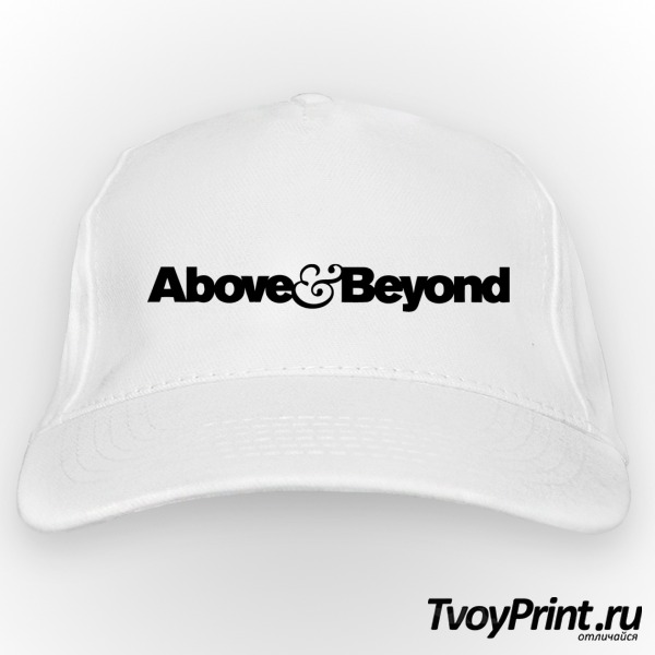 Бейсболка above and beyond