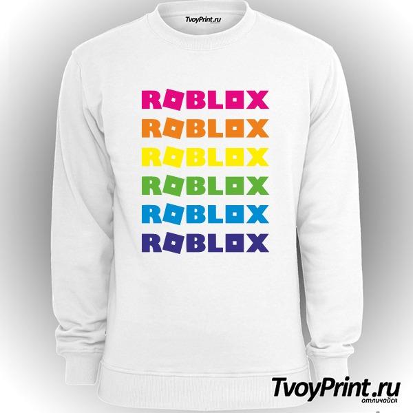Свитшот roblox радуга