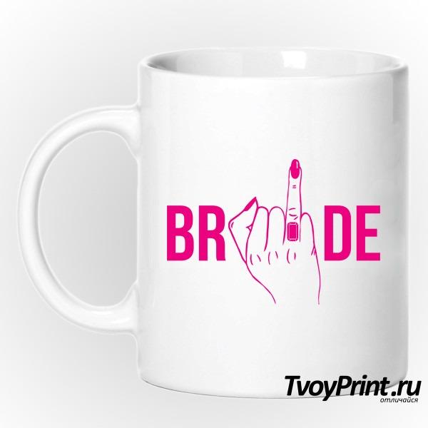 Кружка bride