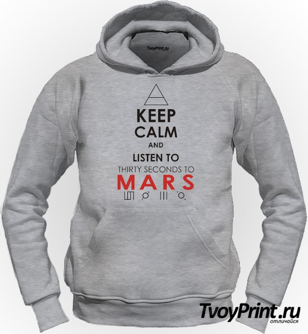 Толстовка 30 seconds to mars Keep Calm and Listen