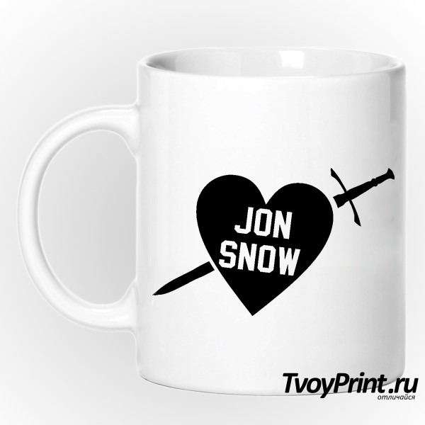 Кружка I love jon snow