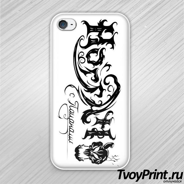 Чехол iPhone 4S Ноггано с пацанами