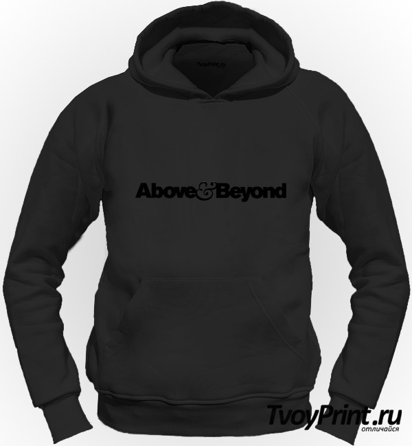 Толстовка above and beyond