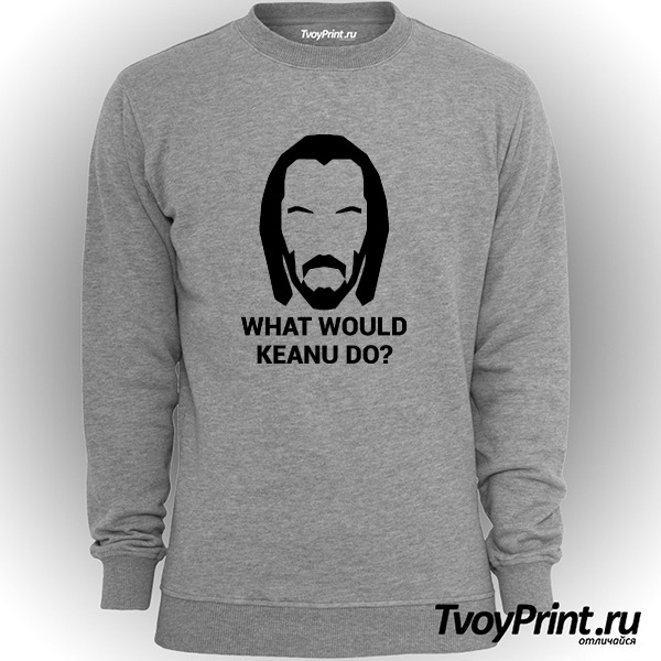 Свитшот WHAT WOULD KEANU DO ?