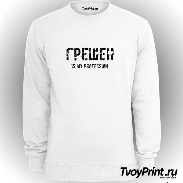 Свитшот ГРЕШЕН is my profession