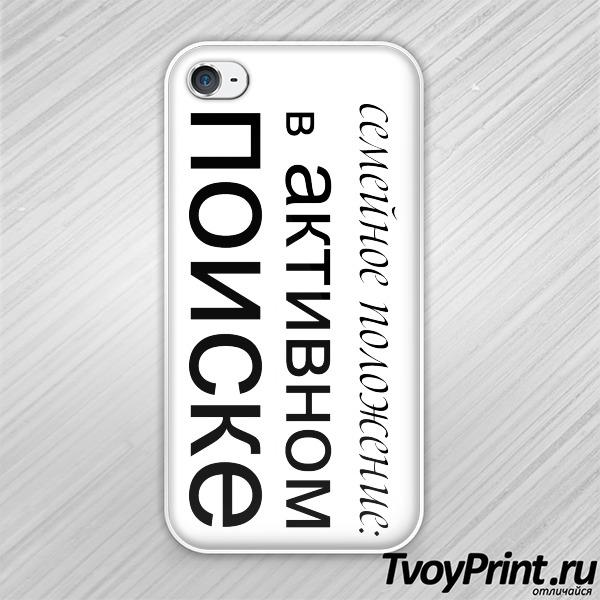 Чехол iPhone 4S В активном поиске