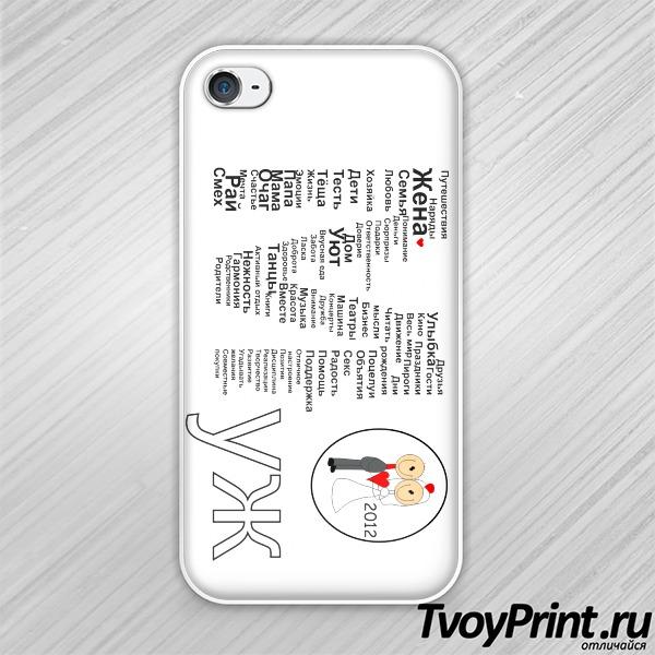 Чехол iPhone 4S Муж