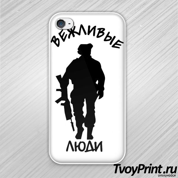 Чехол iPhone 4S Вежливые люди (солдат с оружием)