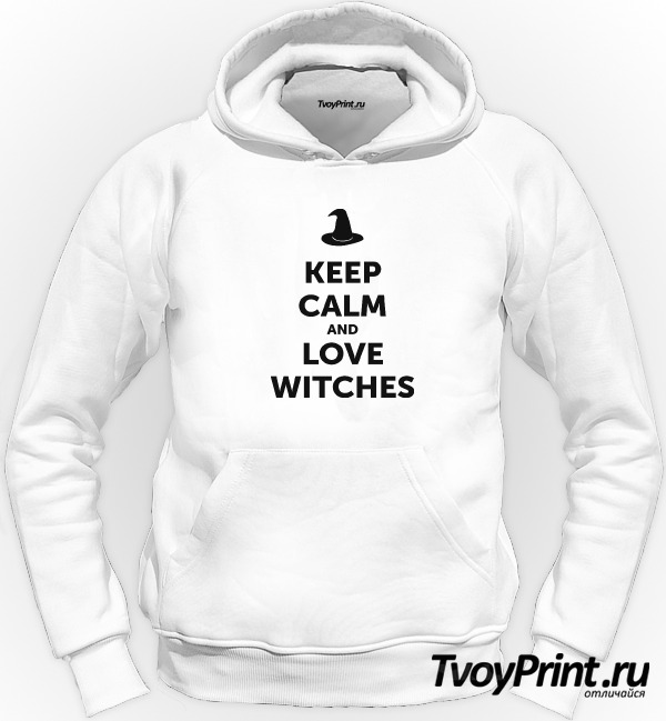 Толстовка Keep calm and love witches
