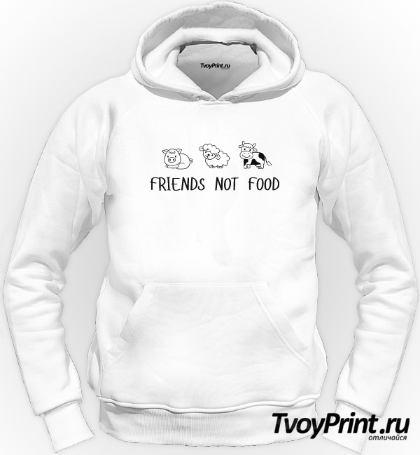 Толстовка FRIENDS NOT FOOD