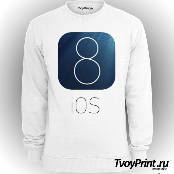 Свитшот IOS 8