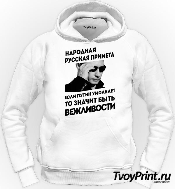 Толстовка с Путиным: Вежливые люди