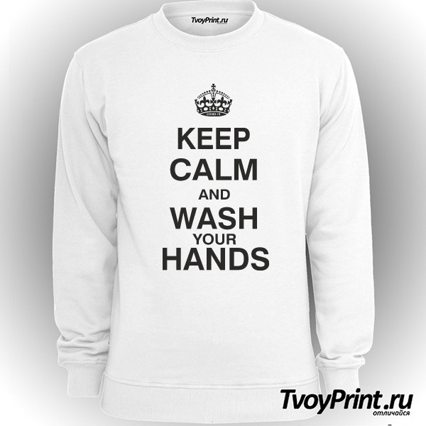 Свитшот KEEP CALM AND WASH YOUR HANDS