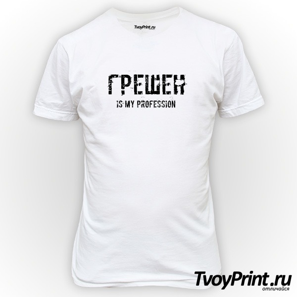Футболка ГРЕШЕН is my profession