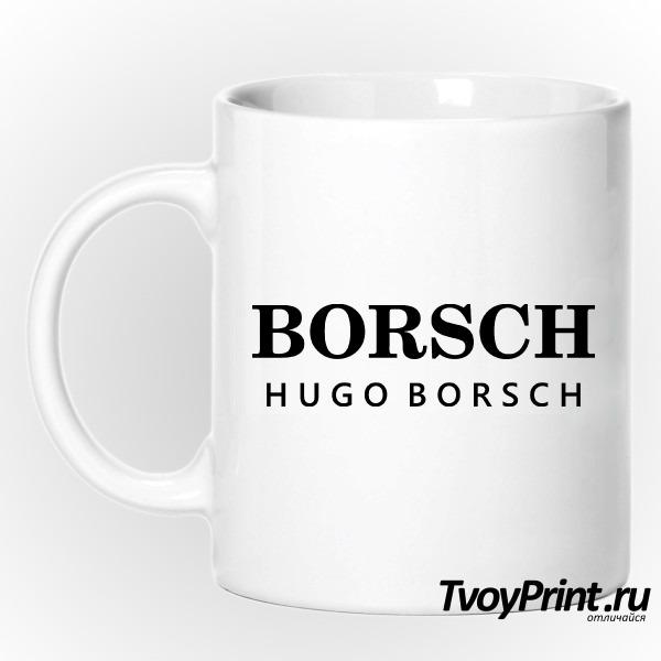 Кружка Hugo borsch