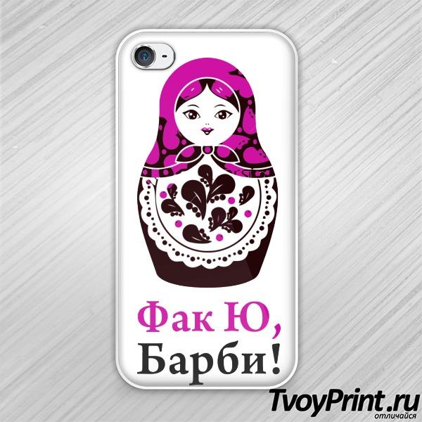 Чехол iPhone 4S Фак Ю Барби