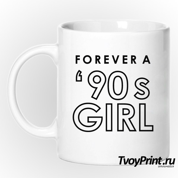 Кружка forever a 90's girl white