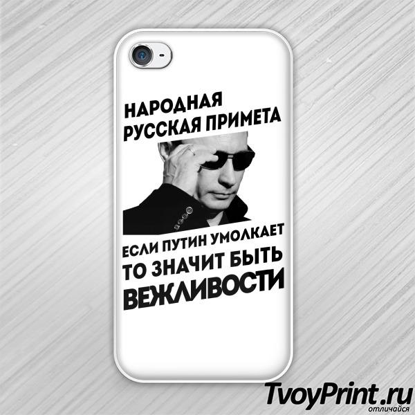 Чехол iPhone 4S с Путиным: Вежливые люди