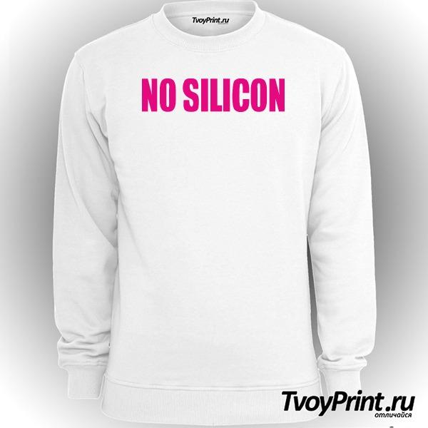 Свитшот No silikon