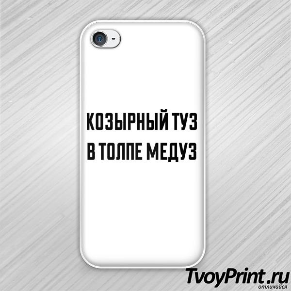 Чехол iPhone 4S козырный туз в толпе медуз