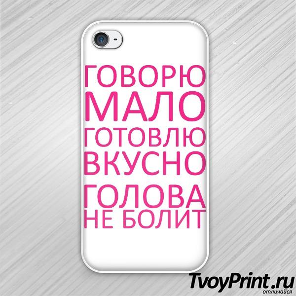 Чехол iPhone 4S Говорю мало...