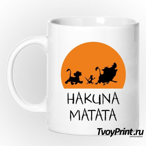 Кружка Hakuna Matata