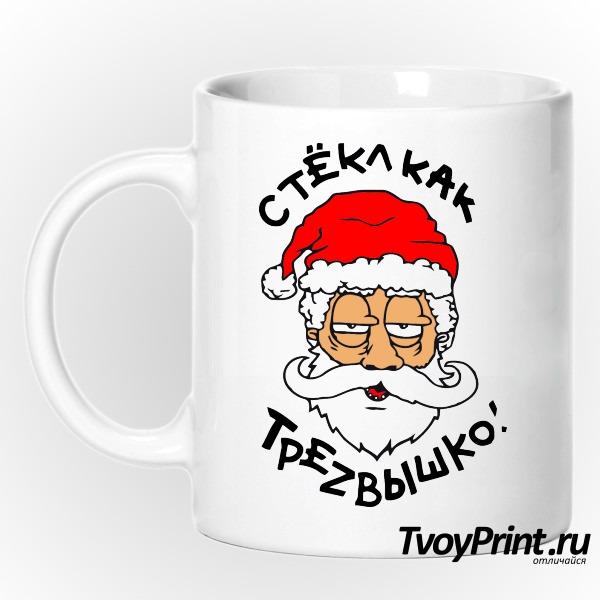 Кружка Пьяный Дед Мороз