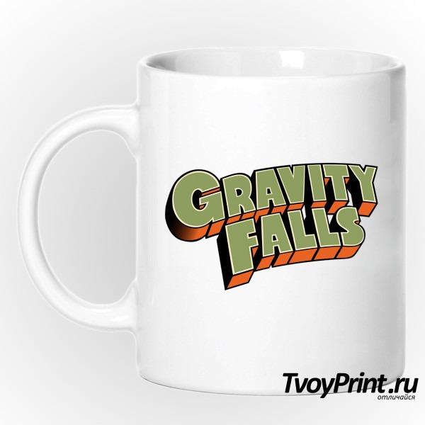 Кружка GRAVITY FALLS  (надпись)