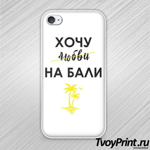 Чехол iPhone 4S Хочу на Бали