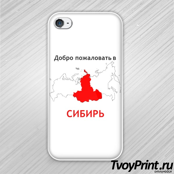 Чехол iPhone 4S Сибирь