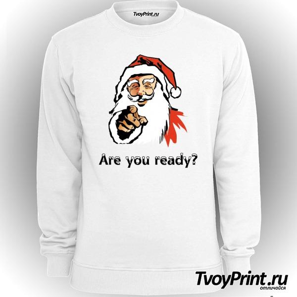 Свитшот новогодняя are you ready