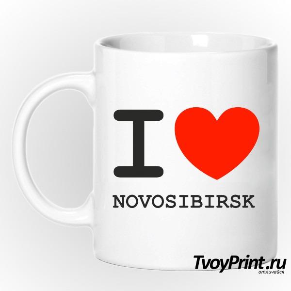 Кружка Новосибирск
