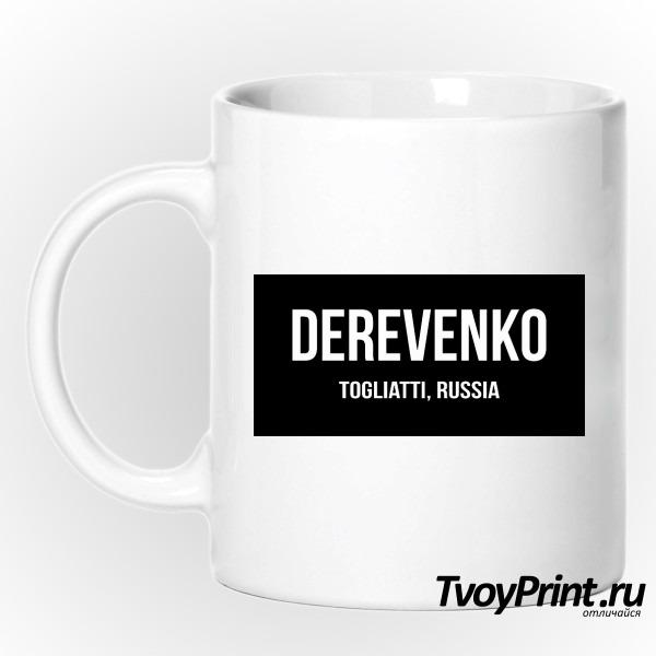 Кружка Тольятти Деревенька
