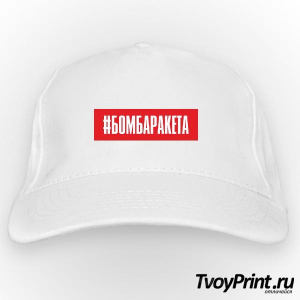 Бейсболка БОМБАРАКЕТА