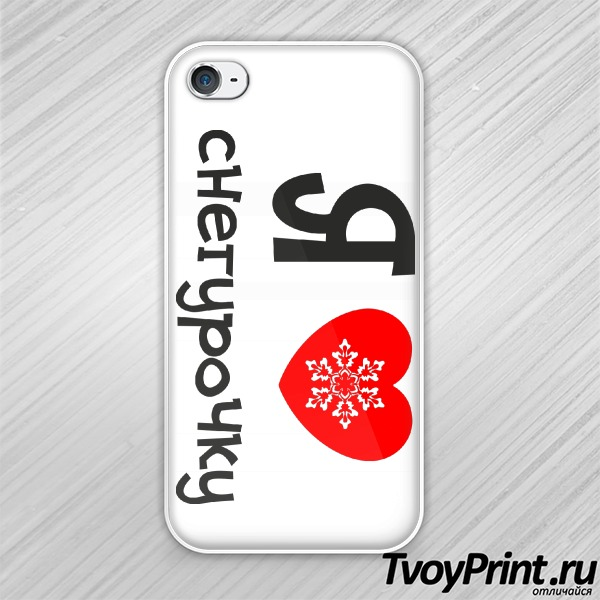 Чехол iPhone 4S Я люблю снегурочку