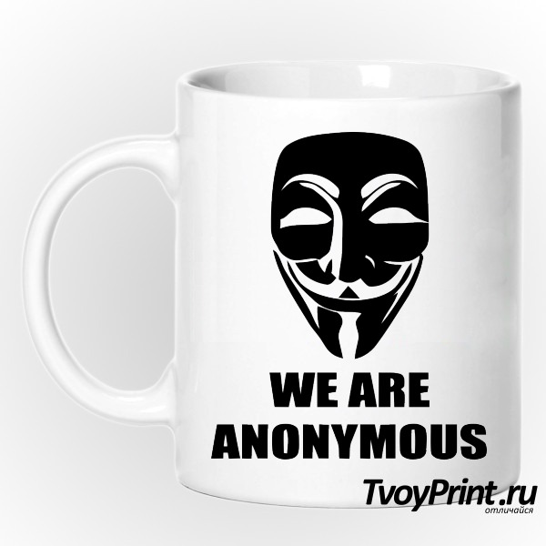 Кружка We are anonymous