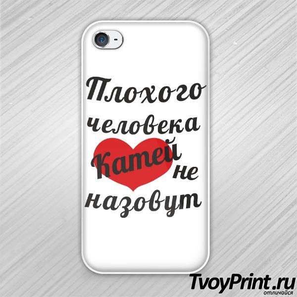 Чехол iPhone 4S Плохого человека ... не назовут (жен.)