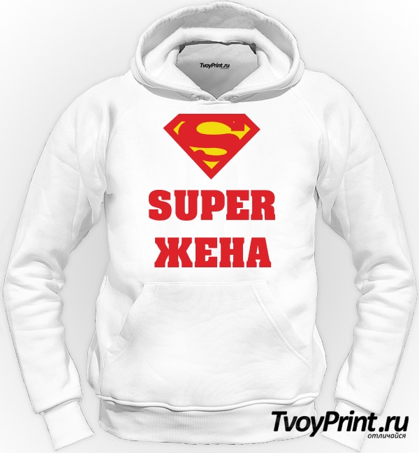 Толстовка Super Жена